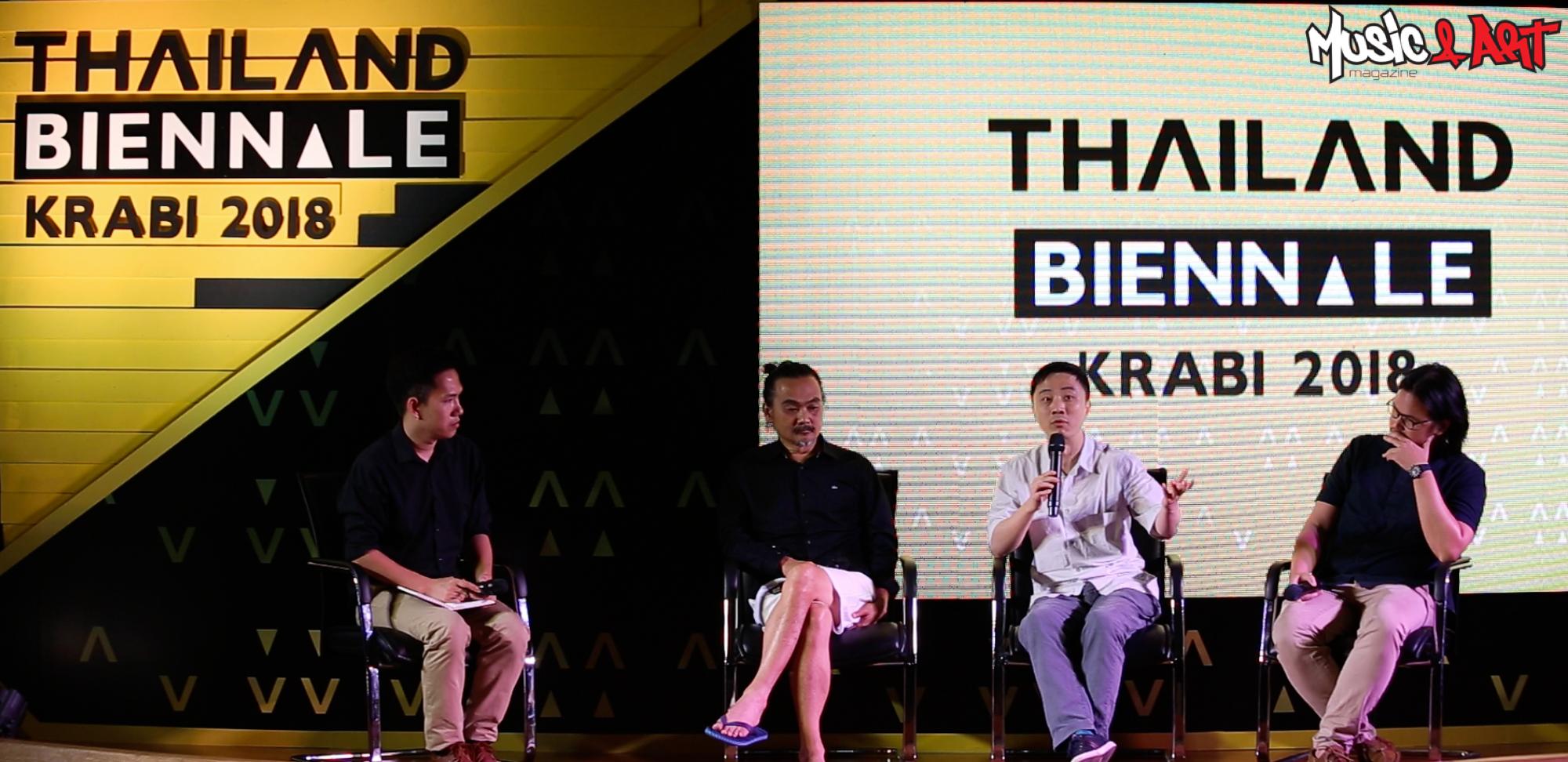 ดร.เจียง เจฮง ภัณฑารักษ์ของงาน Thailand Biennale, Krabi 2018