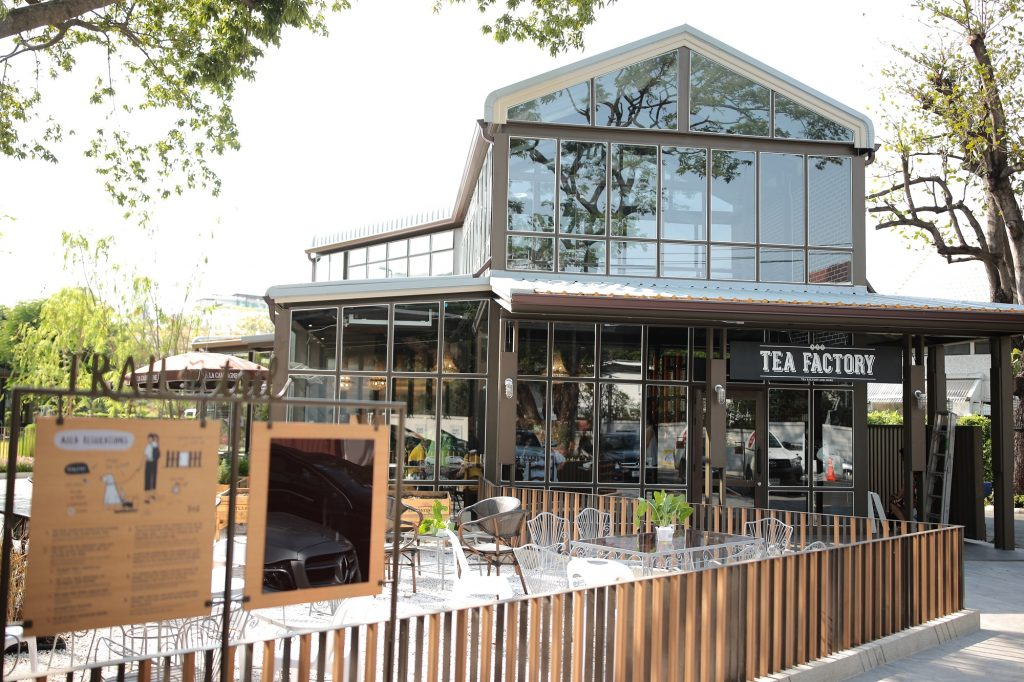 ร้านอาหาร Tea Factory and More