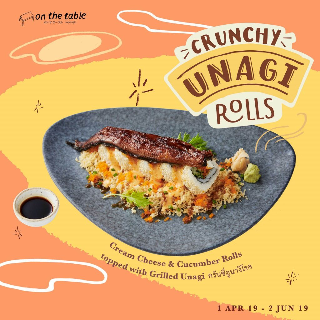Crunchy Unagi Rolls