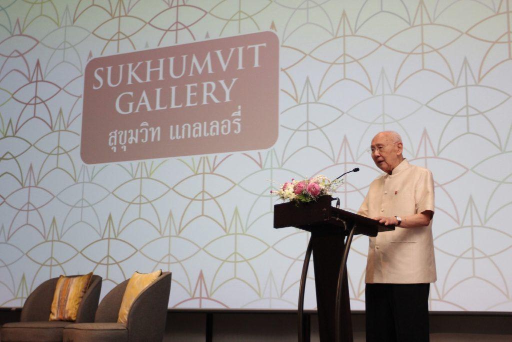 01-Sukhumvit Gallery