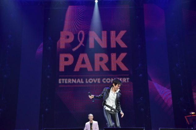 PinkPark