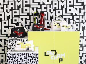 LC LGP store press kit-14